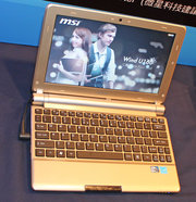 MSI Wind U160 netbook to last 15 hours on single charge. Hardware, Netbooks, MSI, MSI Wind U160 0
