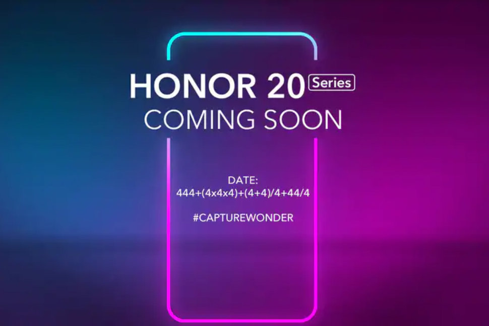 Honor Save The Date